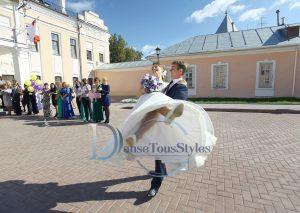 cours de danse mariage nantes 300x213 - Cours de danse Mariage / Ouverture de bal à Nantes