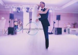 ouverture de bal mariage nantes 300x213 - Cours de danse Mariage / Ouverture de bal à Nantes